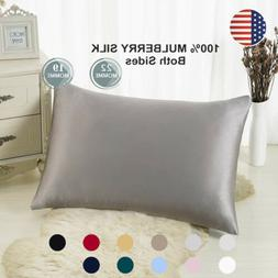 100% Pure Mulberry Zipper Silk Pillowcase  19 and 22 Momme S