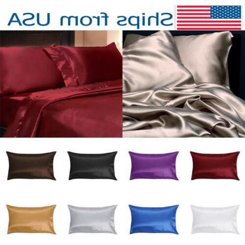 silk pillow case cushion cover solid bed